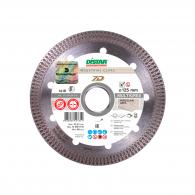 Алмазный диск для керамогранита Distar 1A1R 125 мм Multigres