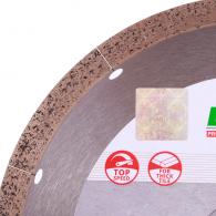 Круг алмазный отрезной 1A1R 300x1,8x10x25,4 Hard ceramics Advanced