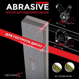Брусок MECHANIC ABRASIVE для заточки алмазного диска