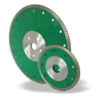 Алмазный диск отрезной TURBO ELITE ULTRA