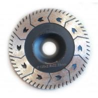 Алмазный зачистной (отрезной) диск 125 мм