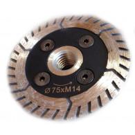 Сухорез для зачистки Ф 75 мм