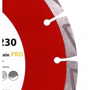 Круг алмазный отрезной 1A1RSS/C3-H 230x2,8/1,8x10x22,23-16 L Baumesser Ziegelstein PRO